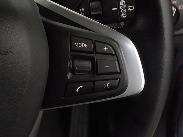 xDrive 18d xライン ACC HUD パワーバックドア フルセグTV&DVDプレーヤー フロントカメラ&リヤカメラ 前後センサー パーキングアシスト機能搭載 ドライビングアシスト(41枚目)