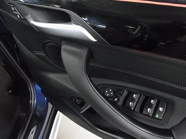 xDrive 18d xライン ACC HUD パワーバックドア フルセグTV&DVDプレーヤー フロントカメラ&リヤカメラ 前後センサー パーキングアシスト機能搭載 ドライビングアシスト(43枚目)