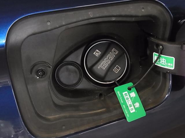 xDrive 18d xライン ACC HUD パワーバックドア フルセグTV&DVDプレーヤー フロントカメラ&リヤカメラ 前後センサー パーキングアシスト機能搭載 ドライビングアシスト(47枚目)