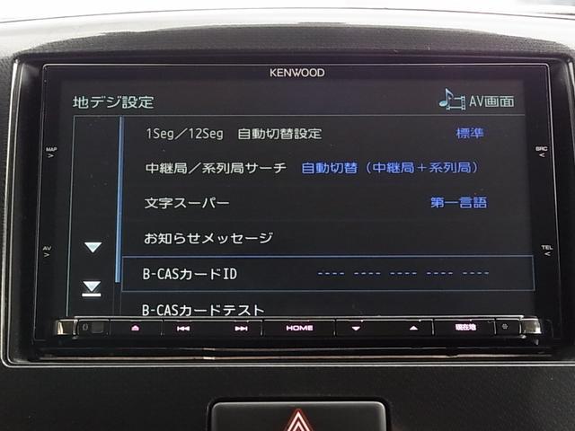 T ターボ KENWOODハイレゾナビ バックカメラ BLUETOOTHオーディオ フルセグTV CD・DVD再生 ETC アイドリングストップ パドルシフト 純正15インチAW キーレスプッシュスタート(25枚目)