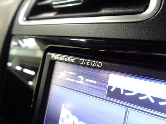 1.6i ストラーダSSDナビ ワンセグTV BluetoothAudio CD再生 キーレスエントリー 横滑り防止装置 電動格納ドアミラー ヘッドライトレベライザー フロアマット&ドアバイザー スペアキー(28枚目)