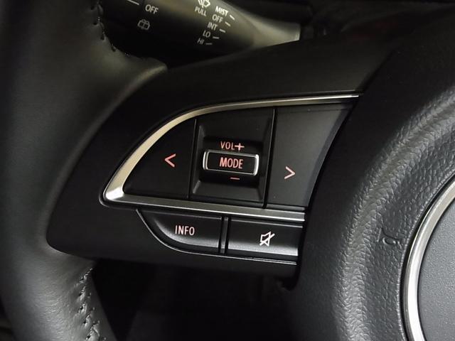 XC 4WD デュアルセンサーブレーキサポート 車線逸脱警告 シートヒーター ダウンヒルアシスト クルーズコントロール LEDオートライト ヘッドライトウォッシャー 純正16インチAW 2トーンルーフ 禁煙(33枚目)