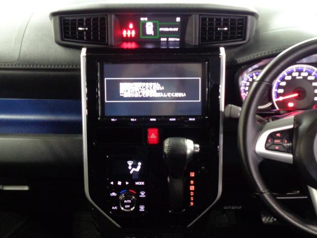 カスタムG S 両側パワースライドドア LEDライト クルーズコントロール シートヒーター アイドリングストップ 純正SDナビ BluetoothAudio ETC バックカメラ 純正14アルミ 横滑り防止装置(27枚目)