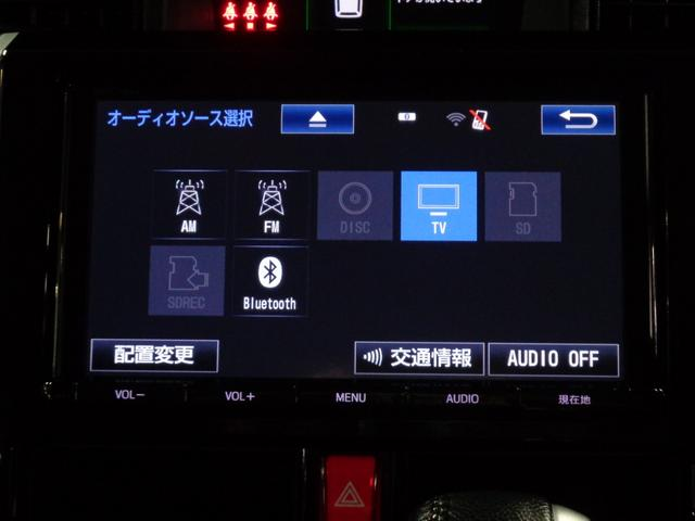 カスタムG S 両側パワースライドドア LEDライト クルーズコントロール シートヒーター アイドリングストップ 純正SDナビ BluetoothAudio ETC バックカメラ 純正14アルミ 横滑り防止装置(28枚目)