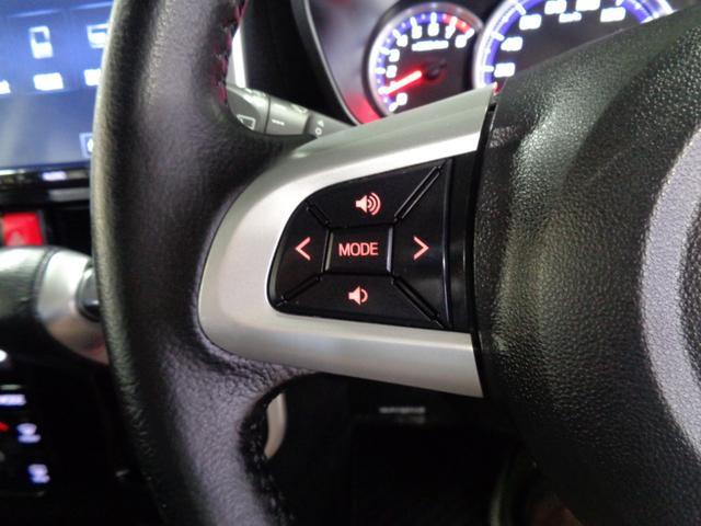 カスタムG S 両側パワースライドドア LEDライト クルーズコントロール シートヒーター アイドリングストップ 純正SDナビ BluetoothAudio ETC バックカメラ 純正14アルミ 横滑り防止装置(31枚目)