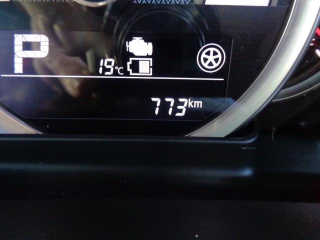 ハイブリッドXSターボ 1オーナー デュアルセンサーブレーキサポート 両側パワースライドドア パドルシフト ストラーダSDナビTV LEDライト シートヒーター クルーズコントロール 純正15AW キーレスプッシュスタート(21枚目)