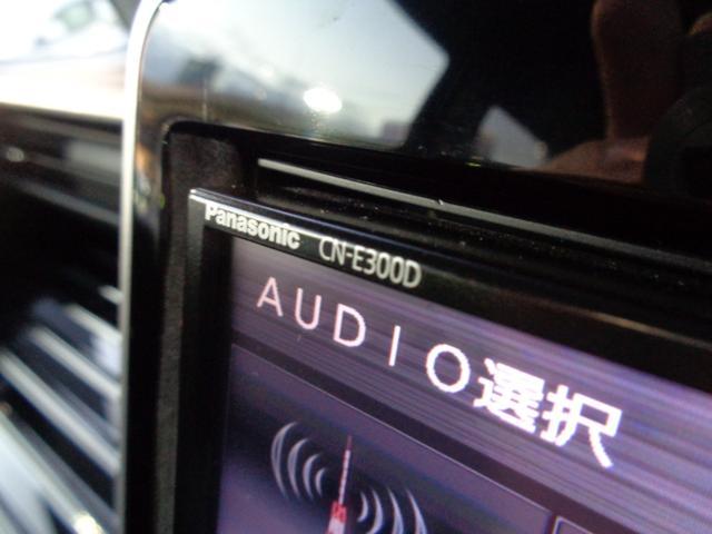 ハイブリッドXSターボ 1オーナー デュアルセンサーブレーキサポート 両側パワースライドドア パドルシフト ストラーダSDナビTV LEDライト シートヒーター クルーズコントロール 純正15AW キーレスプッシュスタート(30枚目)