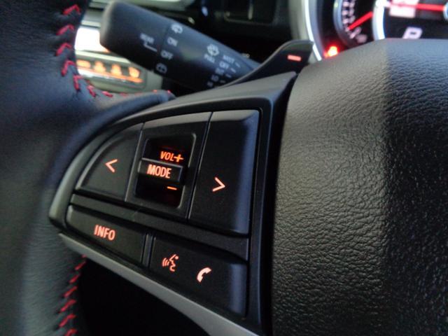 ハイブリッドXSターボ 1オーナー デュアルセンサーブレーキサポート 両側パワースライドドア パドルシフト ストラーダSDナビTV LEDライト シートヒーター クルーズコントロール 純正15AW キーレスプッシュスタート(32枚目)