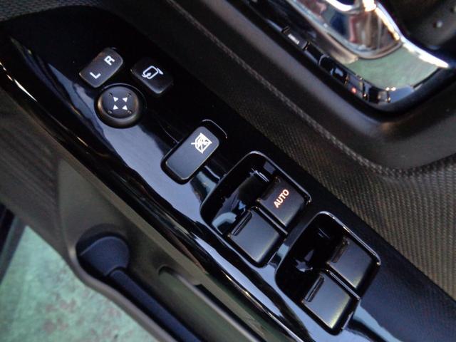 ハイブリッドXSターボ 1オーナー デュアルセンサーブレーキサポート 両側パワースライドドア パドルシフト ストラーダSDナビTV LEDライト シートヒーター クルーズコントロール 純正15AW キーレスプッシュスタート(35枚目)