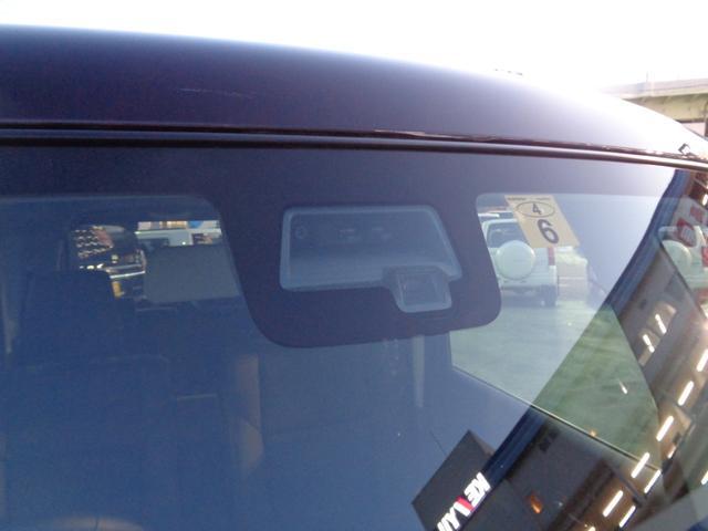 ハイブリッドXSターボ 1オーナー デュアルセンサーブレーキサポート 両側パワースライドドア パドルシフト ストラーダSDナビTV LEDライト シートヒーター クルーズコントロール 純正15AW キーレスプッシュスタート(37枚目)