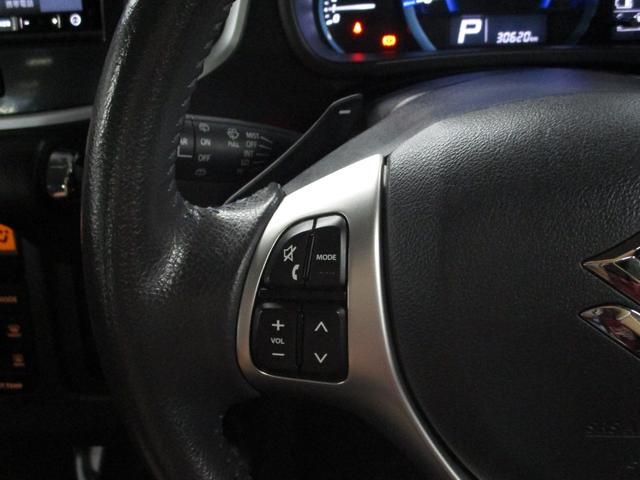 T ターボ車 レーダーブレーキサポート シートヒーター クルーズコントロール パドルシフト HID メモリーナビ 12セグTV BluetoothAudio バックカメラ ETC キーレスプッシュスタート(31枚目)