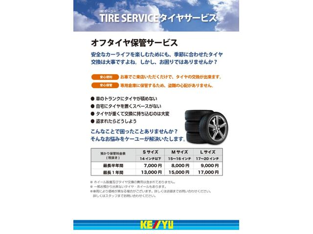 T ターボ車 レーダーブレーキサポート シートヒーター クルーズコントロール パドルシフト HID メモリーナビ 12セグTV BluetoothAudio バックカメラ ETC キーレスプッシュスタート(63枚目)