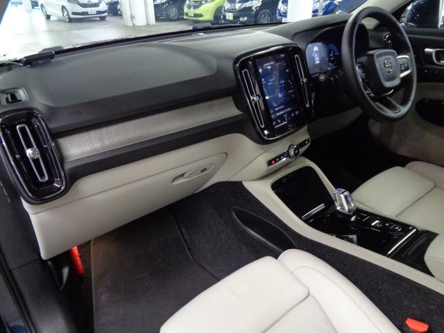 T4 AWD インスクリプション ハーマンカードン パイロットアシスト アップルカープレイ 360度モニター 前後シートヒーター 本革パワーシート ハンズフリーパワーテールゲート 前後ドラレコ ACC BLIS ETC ワイヤレス充電(24枚目)