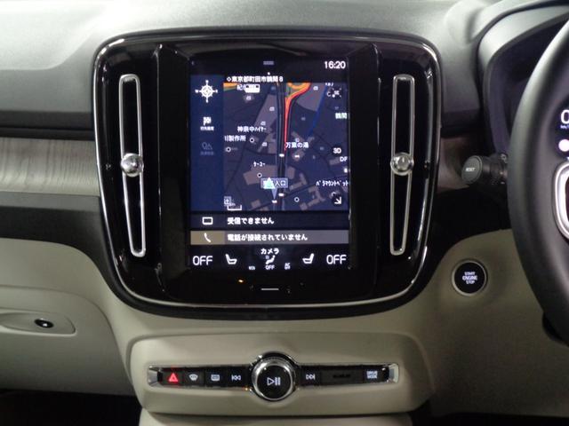 T4 AWD インスクリプション ハーマンカードン パイロットアシスト アップルカープレイ 360度モニター 前後シートヒーター 本革パワーシート ハンズフリーパワーテールゲート 前後ドラレコ ACC BLIS ETC ワイヤレス充電(27枚目)