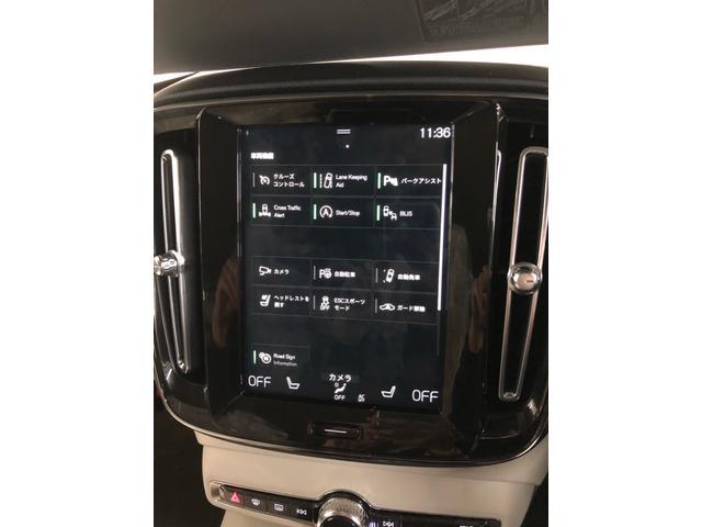 T4 AWD インスクリプション ハーマンカードン パイロットアシスト アップルカープレイ 360度モニター 前後シートヒーター 本革パワーシート ハンズフリーパワーテールゲート 前後ドラレコ ACC BLIS ETC ワイヤレス充電(28枚目)