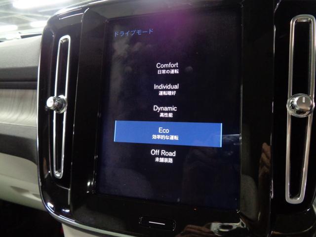 T4 AWD インスクリプション ハーマンカードン パイロットアシスト アップルカープレイ 360度モニター 前後シートヒーター 本革パワーシート ハンズフリーパワーテールゲート 前後ドラレコ ACC BLIS ETC ワイヤレス充電(30枚目)