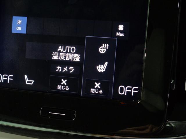T4 AWD インスクリプション ハーマンカードン パイロットアシスト アップルカープレイ 360度モニター 前後シートヒーター 本革パワーシート ハンズフリーパワーテールゲート 前後ドラレコ ACC BLIS ETC ワイヤレス充電(37枚目)