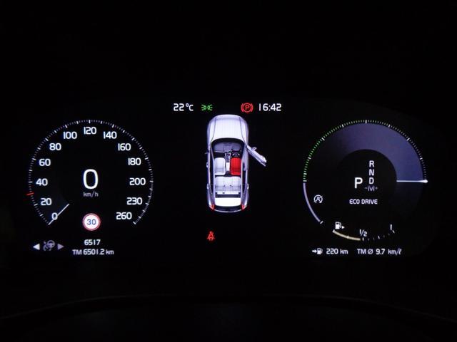 T4 AWD インスクリプション ハーマンカードン パイロットアシスト アップルカープレイ 360度モニター 前後シートヒーター 本革パワーシート ハンズフリーパワーテールゲート 前後ドラレコ ACC BLIS ETC ワイヤレス充電(42枚目)