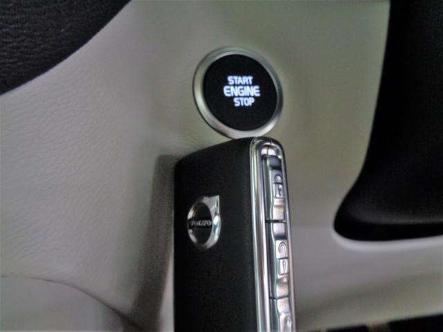 T4 AWD インスクリプション ハーマンカードン パイロットアシスト アップルカープレイ 360度モニター 前後シートヒーター 本革パワーシート ハンズフリーパワーテールゲート 前後ドラレコ ACC BLIS ETC ワイヤレス充電(43枚目)