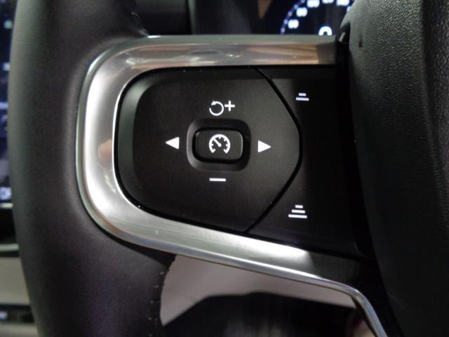 T4 AWD インスクリプション ハーマンカードン パイロットアシスト アップルカープレイ 360度モニター 前後シートヒーター 本革パワーシート ハンズフリーパワーテールゲート 前後ドラレコ ACC BLIS ETC ワイヤレス充電(44枚目)