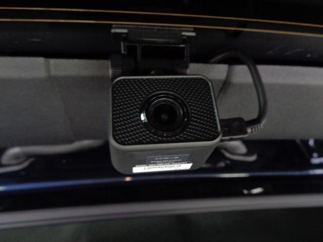 T4 AWD インスクリプション ハーマンカードン パイロットアシスト アップルカープレイ 360度モニター 前後シートヒーター 本革パワーシート ハンズフリーパワーテールゲート 前後ドラレコ ACC BLIS ETC ワイヤレス充電(49枚目)