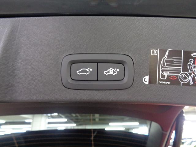 T4 AWD インスクリプション ハーマンカードン パイロットアシスト アップルカープレイ 360度モニター 前後シートヒーター 本革パワーシート ハンズフリーパワーテールゲート 前後ドラレコ ACC BLIS ETC ワイヤレス充電(50枚目)