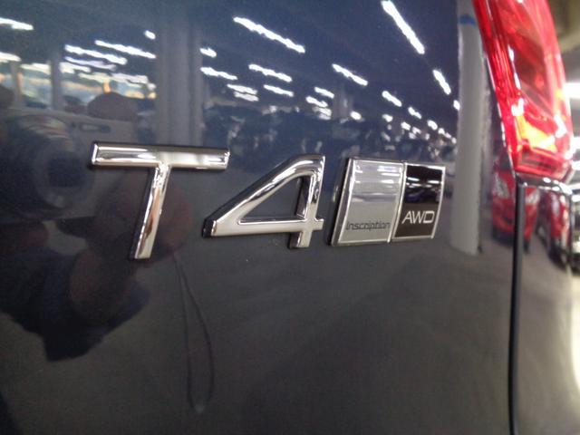 T4 AWD インスクリプション ハーマンカードン パイロットアシスト アップルカープレイ 360度モニター 前後シートヒーター 本革パワーシート ハンズフリーパワーテールゲート 前後ドラレコ ACC BLIS ETC ワイヤレス充電(60枚目)