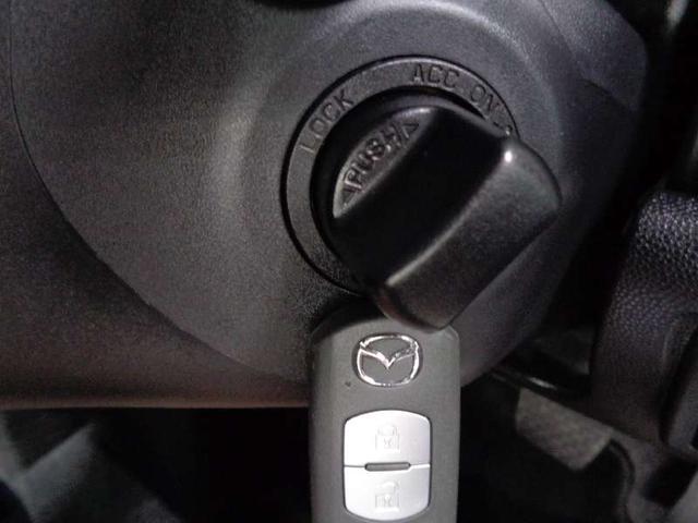 13C-V スマートエディションII スマートHIDパッケージ 社外15インチアルミ 純正メモリーナビ 12セグTV BluetoothAudio CD&DVD USB接続 ETC アドバンストキー フロントフォグランプ 電動格納ミラー(19枚目)