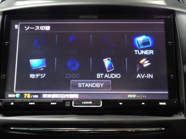 13C-V スマートエディションII スマートHIDパッケージ 社外15インチアルミ 純正メモリーナビ 12セグTV BluetoothAudio CD&DVD USB接続 ETC アドバンストキー フロントフォグランプ 電動格納ミラー(27枚目)