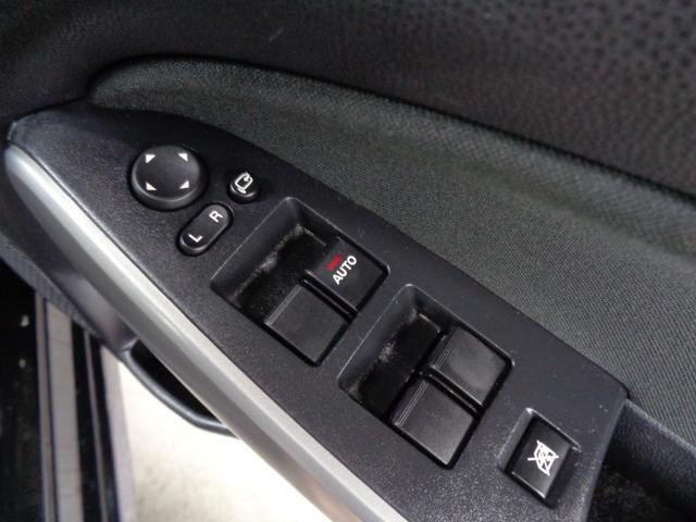 13C-V スマートエディションII スマートHIDパッケージ 社外15インチアルミ 純正メモリーナビ 12セグTV BluetoothAudio CD&DVD USB接続 ETC アドバンストキー フロントフォグランプ 電動格納ミラー(34枚目)