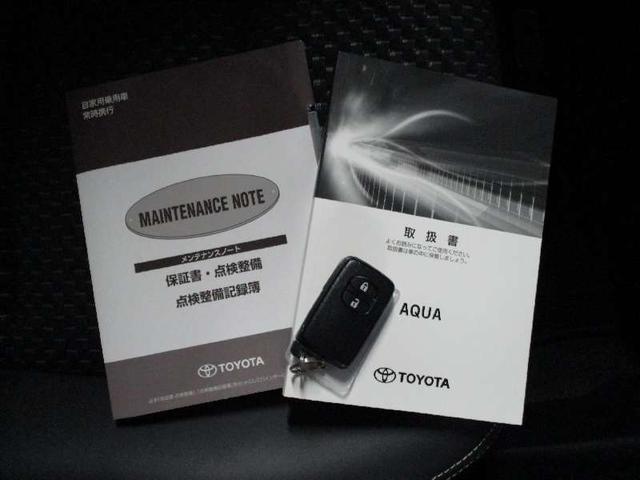 クロスオーバー 禁煙 後期型 トヨタセーフティセンス 純正フルセグSDナビ バックカメラ ETC ルーフレール ハーフレザーシート シートヒーター LEDライト 純正16インチアルミ スマートキー Bluetooth(19枚目)