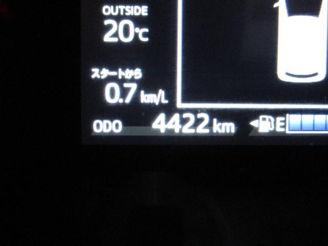 クロスオーバー 禁煙 後期型 トヨタセーフティセンス 純正フルセグSDナビ バックカメラ ETC ルーフレール ハーフレザーシート シートヒーター LEDライト 純正16インチアルミ スマートキー Bluetooth(21枚目)