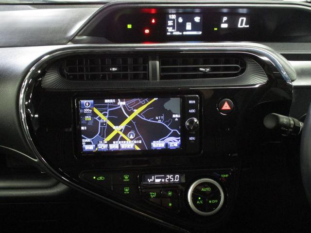 クロスオーバー 禁煙 後期型 トヨタセーフティセンス 純正フルセグSDナビ バックカメラ ETC ルーフレール ハーフレザーシート シートヒーター LEDライト 純正16インチアルミ スマートキー Bluetooth(25枚目)