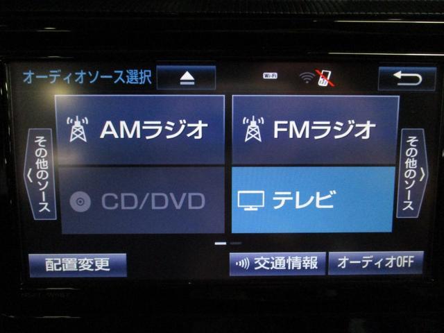 クロスオーバー 禁煙 後期型 トヨタセーフティセンス 純正フルセグSDナビ バックカメラ ETC ルーフレール ハーフレザーシート シートヒーター LEDライト 純正16インチアルミ スマートキー Bluetooth(26枚目)