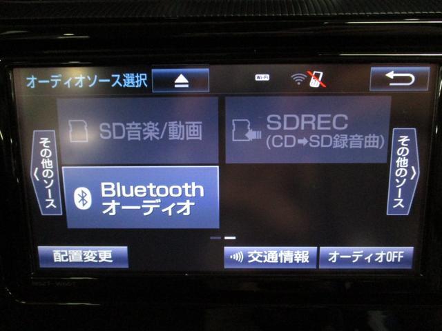 クロスオーバー 禁煙 後期型 トヨタセーフティセンス 純正フルセグSDナビ バックカメラ ETC ルーフレール ハーフレザーシート シートヒーター LEDライト 純正16インチアルミ スマートキー Bluetooth(27枚目)