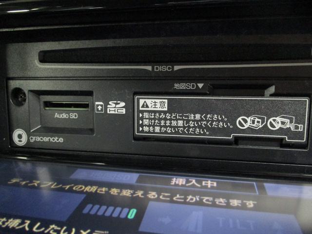 クロスオーバー 禁煙 後期型 トヨタセーフティセンス 純正フルセグSDナビ バックカメラ ETC ルーフレール ハーフレザーシート シートヒーター LEDライト 純正16インチアルミ スマートキー Bluetooth(29枚目)