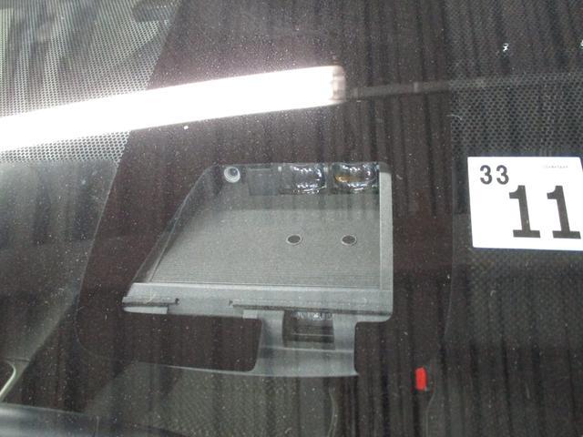 クロスオーバー 禁煙 後期型 トヨタセーフティセンス 純正フルセグSDナビ バックカメラ ETC ルーフレール ハーフレザーシート シートヒーター LEDライト 純正16インチアルミ スマートキー Bluetooth(37枚目)