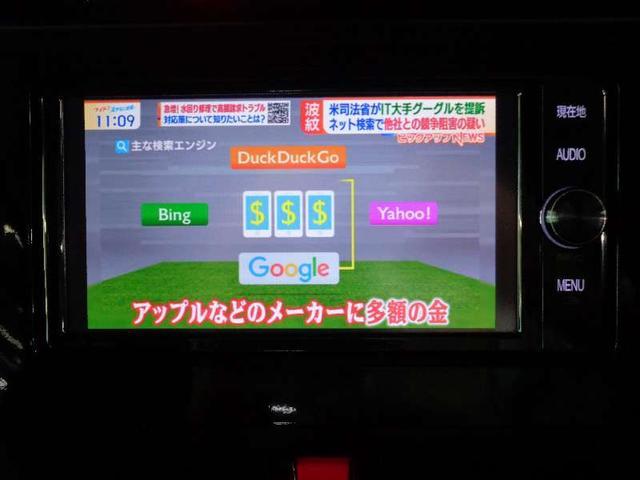 G S スマートアシスト 純正SDナビ BTオーディオ フルセグTV ビルトインETC 両側パワースライドドア クルーズコントロール アイドリングストップ LEDライト スマートキー スペアキー 取説&記録簿(17枚目)