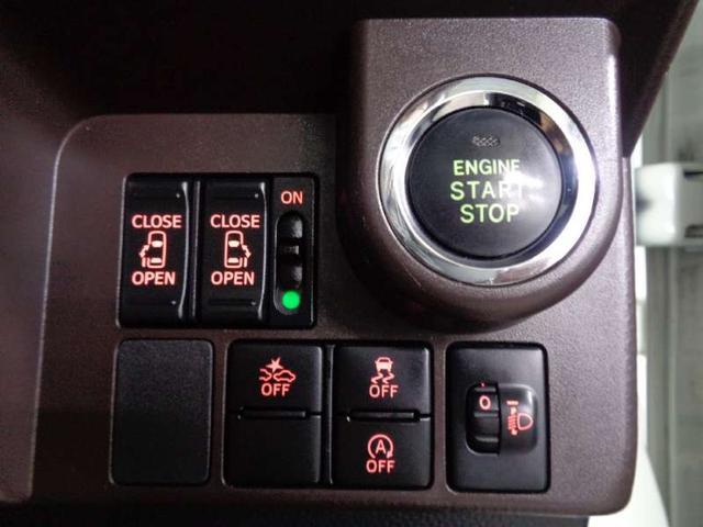 G S スマートアシスト 純正SDナビ BTオーディオ フルセグTV ビルトインETC 両側パワースライドドア クルーズコントロール アイドリングストップ LEDライト スマートキー スペアキー 取説&記録簿(18枚目)