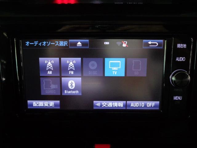 G S スマートアシスト 純正SDナビ BTオーディオ フルセグTV ビルトインETC 両側パワースライドドア クルーズコントロール アイドリングストップ LEDライト スマートキー スペアキー 取説&記録簿(28枚目)