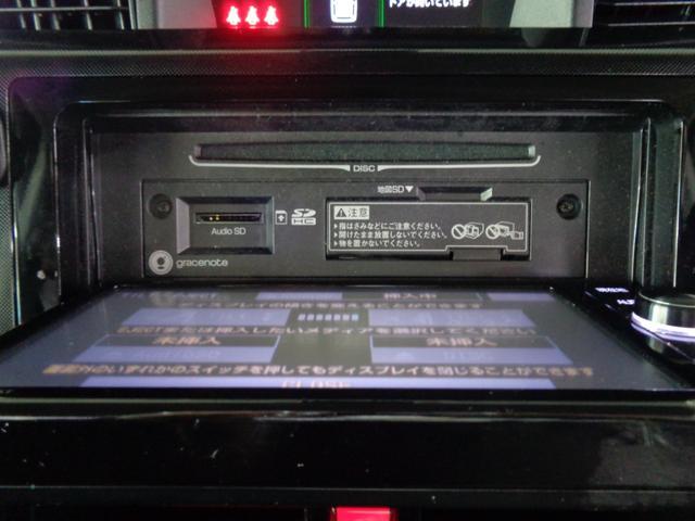 G S スマートアシスト 純正SDナビ BTオーディオ フルセグTV ビルトインETC 両側パワースライドドア クルーズコントロール アイドリングストップ LEDライト スマートキー スペアキー 取説&記録簿(29枚目)