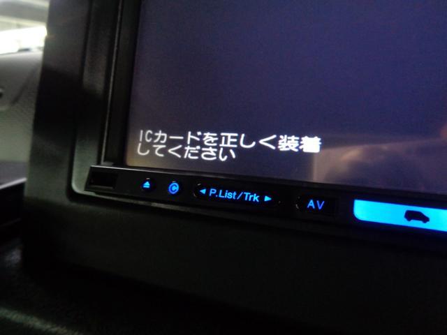 XC 4WD ターボ 5MT INNOロッドホルダー フロントテーブル pioneerHDDナビ ドラレコ ETC シートヒーター ダウンヒルアシスト クルーズコントロール デュアルセンサーブレーキサポート(30枚目)