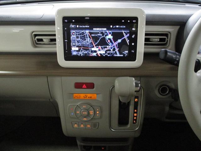 X 1オーナー レーダーブレーキサポート 全方位モニター付メーカーナビ シートヒーター アイドリングストップ BTオーディオ フルセグTV ビルトインETC 純正14インチAW キーレスプッシュスタート(25枚目)