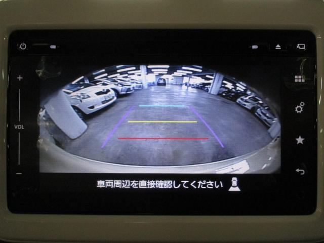 X 1オーナー レーダーブレーキサポート 全方位モニター付メーカーナビ シートヒーター アイドリングストップ BTオーディオ フルセグTV ビルトインETC 純正14インチAW キーレスプッシュスタート(26枚目)