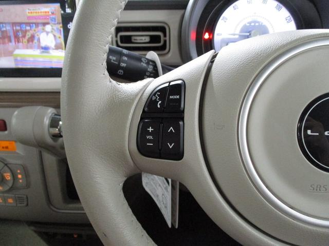 X 1オーナー レーダーブレーキサポート 全方位モニター付メーカーナビ シートヒーター アイドリングストップ BTオーディオ フルセグTV ビルトインETC 純正14インチAW キーレスプッシュスタート(30枚目)