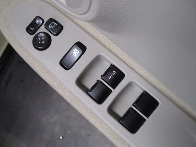 X 1オーナー レーダーブレーキサポート 全方位モニター付メーカーナビ シートヒーター アイドリングストップ BTオーディオ フルセグTV ビルトインETC 純正14インチAW キーレスプッシュスタート(33枚目)