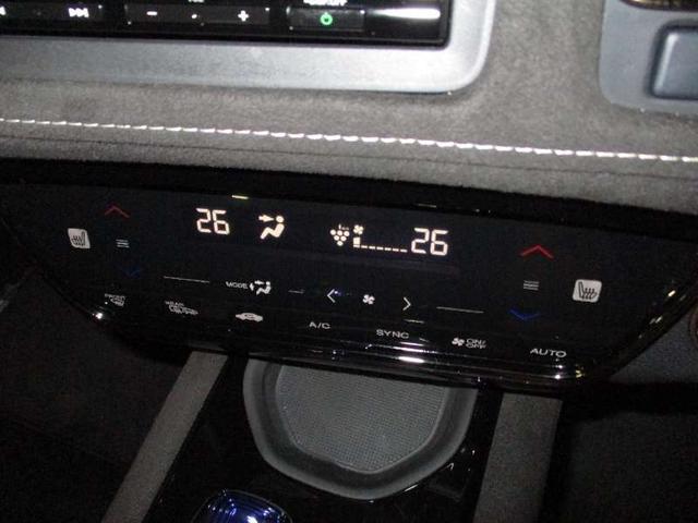 ハイブリッドRS・ホンダセンシング 衝突被害軽減ブレーキ ドライブレコーダー Bluetooth対応純正ナビ バックカメラ フルセグTV CD・DVD再生 ETC シートヒーター ハーフレザー アダプティブクルーズ レーンキープ 禁煙車(19枚目)