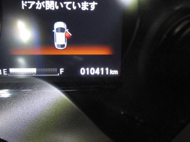 ハイブリッドRS・ホンダセンシング 衝突被害軽減ブレーキ ドライブレコーダー Bluetooth対応純正ナビ バックカメラ フルセグTV CD・DVD再生 ETC シートヒーター ハーフレザー アダプティブクルーズ レーンキープ 禁煙車(21枚目)