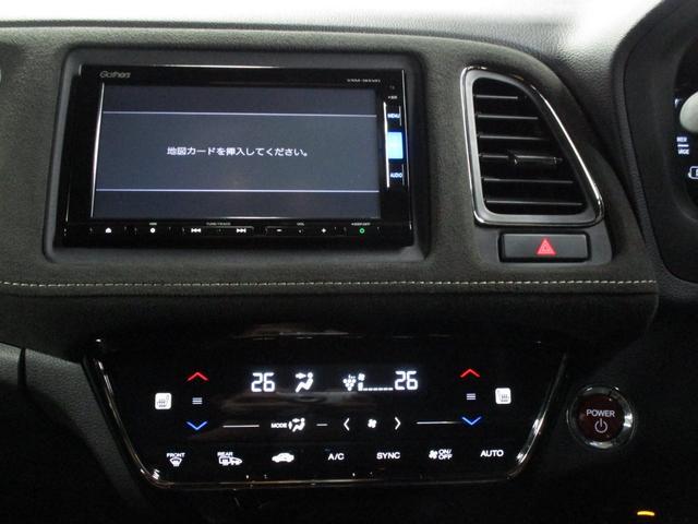 ハイブリッドRS・ホンダセンシング 衝突被害軽減ブレーキ ドライブレコーダー Bluetooth対応純正ナビ バックカメラ フルセグTV CD・DVD再生 ETC シートヒーター ハーフレザー アダプティブクルーズ レーンキープ 禁煙車(26枚目)