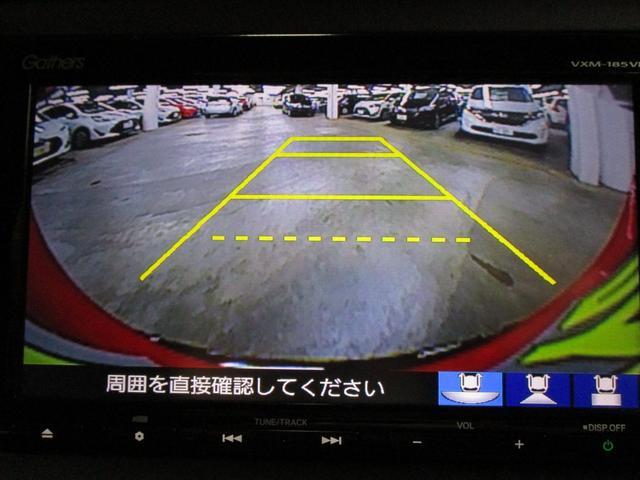 ハイブリッドRS・ホンダセンシング 衝突被害軽減ブレーキ ドライブレコーダー Bluetooth対応純正ナビ バックカメラ フルセグTV CD・DVD再生 ETC シートヒーター ハーフレザー アダプティブクルーズ レーンキープ 禁煙車(28枚目)